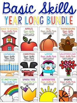 Basic Skill YEAR LONG Bundle Pack