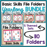 Basic Skills File Folder Activities for Special Education and Autism BUNDLE