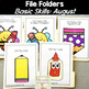 Basic Skills File Folder Games: Monthly Themed: August School Supplies