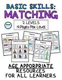 Basic Skills Matching (for learners of all age) #luckydeals
