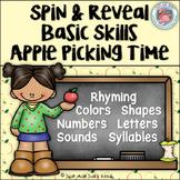 Basic Skills for Kindergarten Apple Theme Games