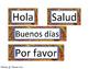 Basic Spanish Vocab Cards