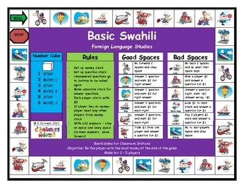 Basic Swahili Board Game