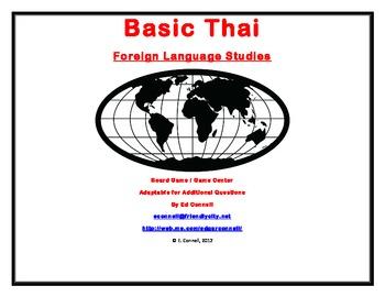 Basic Thai Board Game