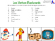 Basic Verbs Flashcards in Spanish for Games