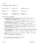 Basics of Acids,and Bases  SC.8.P.8.8