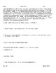 Basics of Chemical Bonds  SC.8.P.9.2  SC.5.P.9.1