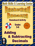 Basketball Math Skills & Learning Center (Add & Subtract Decimals)