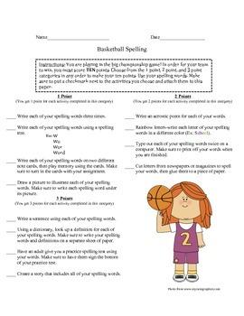 Basketball Spelling Homework
