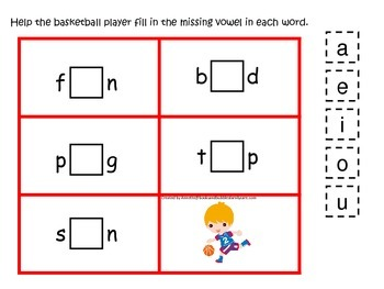 Basketball Sports themed CVC #1 preschool educational learning game.