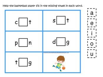 Basketball Sports themed CVC #3 preschool educational learning game.