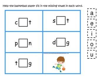 Basketball Sports themed CVC #3 preschool educational learning game.