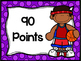 Basketball Themed Accelerated Reader Point Clip Chart