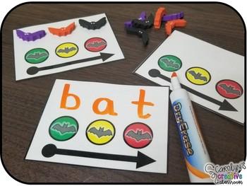 Bat Blending CVC word Cards
