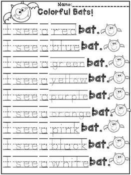 Bat Centers