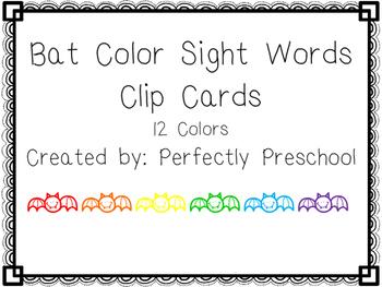 Bat Color Sight Word Clip Cards