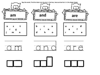 Bat Kindergarten Sight Words