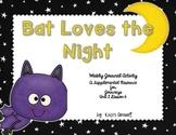 Bat Loves the Night Journal Booklet 3rd Grade Journeys