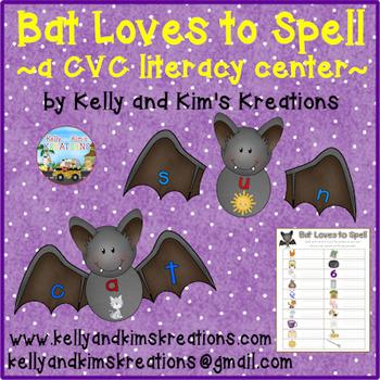 Bat Loves to Spell! {a CVC literacy center}