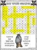 Bat Word Search