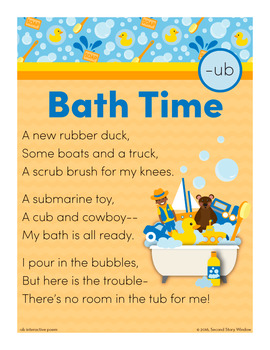 bath time ub word family poem of the week short vowel u fluency poem