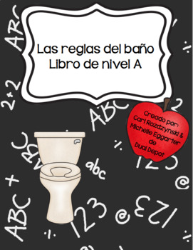 Bathroom Rules - Reader in English Only