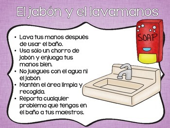 Spanish Bathroom Rules