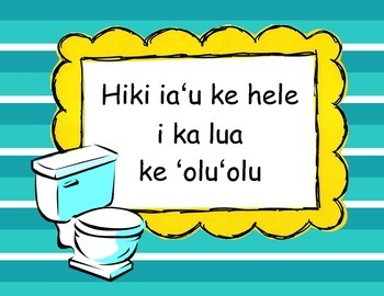 Bathroom Sign in Hawaiian