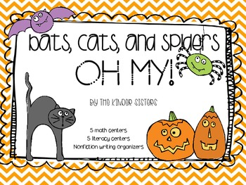 Bats, Cats, and Spiders OH MY!