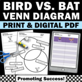 Bats and Birds Compare and Contrast Venn Diagram, Use with Stellaluna Activities