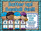 Batter Up! Baseball Fun! Color By Code Addition sums 0-20