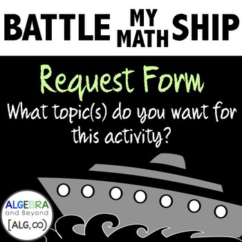 Battle My Math Ship Activity - REQUEST FORM