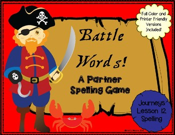 Battle Words Spelling Game- First Grade Journeys Lesson 12