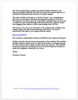Civil War: Battle of Manassas/Bull Run in Four Minutes Worksheet