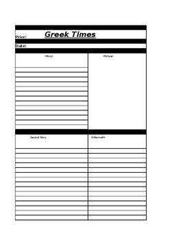 Battle of Marathon Create your Own Newspaper Assignment
