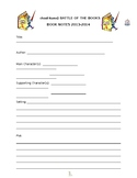 Battle of the Books Study Sheet