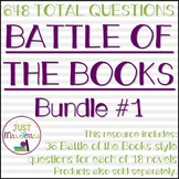 Battle of the Books Trivia Questions Bundle #1