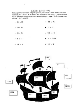 Battleship: Multiplying 2, 3, and 4 digit numbers