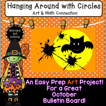 October Art with a CCSS Math Connection. A Student Favorite!