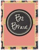 """Be"" Classroom Printable Signs (Vintage Theme)"