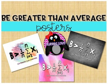 Be Greater than Average Poster FREEBIE
