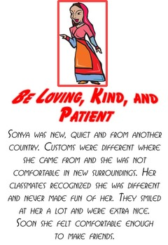 Be Loving, Kind and Patient