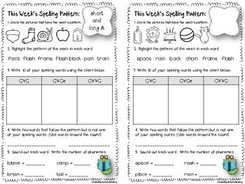 Be a Bookworm! {Interactive Phonics Instruction and Assessment for 2nd Graders}