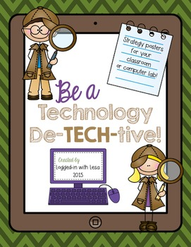 Be a DeTECHtive Bulletin Board Set