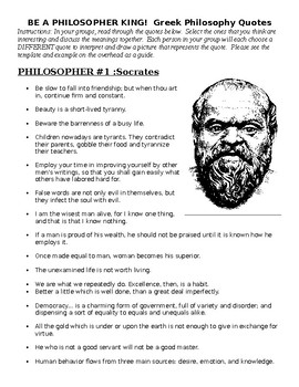 Be a Greek Philosopher-King!