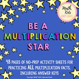 Multiplication Worksheets - Be a Multiplication Star