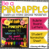 Be a Pineapple: Bulletin Board & Positive Behavior Recognition