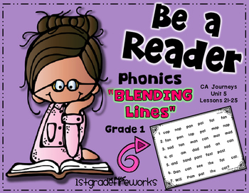Be a READER...blending Lines Grade 1 Unit 5