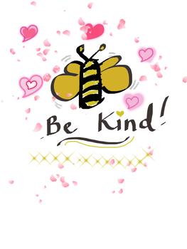 Be kind (illustration)
