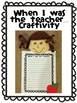 Be the Teacher